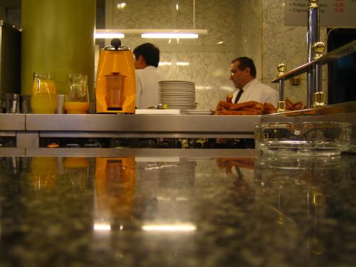 herza bar